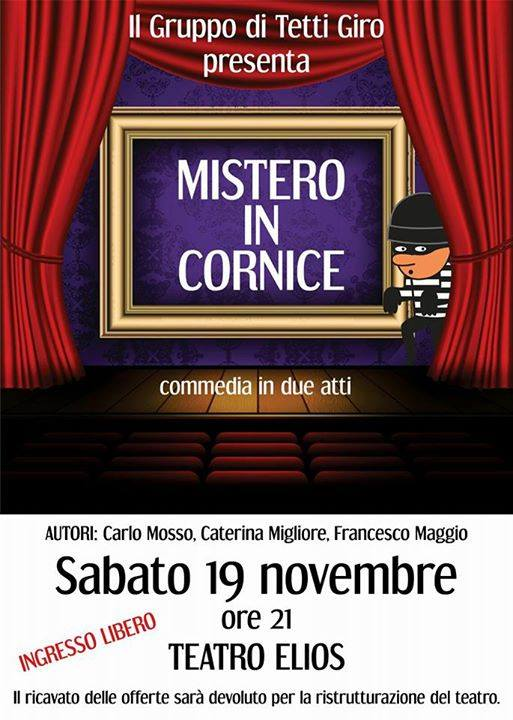 Mistero in cornice 'sold out'!