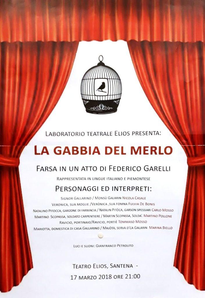Sabato 17 Marzo Il Laboratorio Teatrale Elios presenta:  'LA GABBIA DEL MERLO'