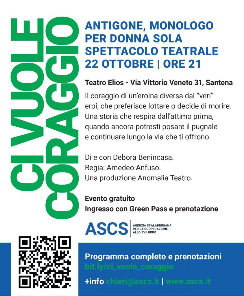 Spettacolo teatrale: Antigone, monologo per una donna sola